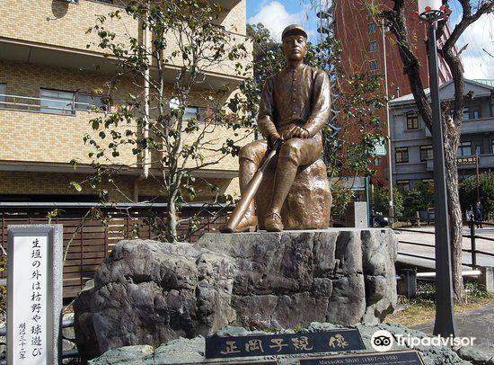 Shiki Masaoka Statue1