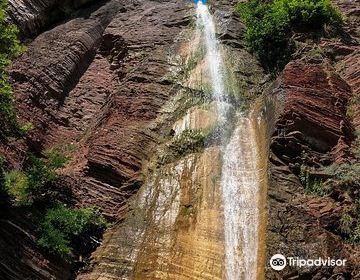 Shengjergji Waterfall