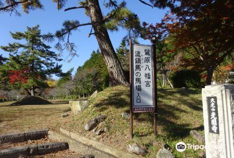 Washibara Hachiman Shrine