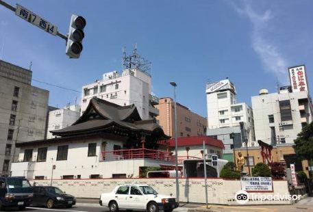 豐川稻荷札幌別院
