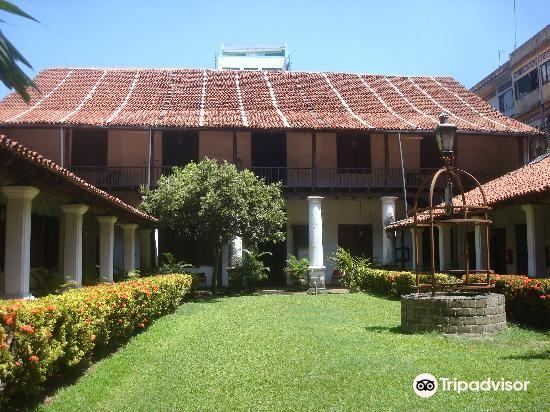 荷蘭殖民時期博物館3