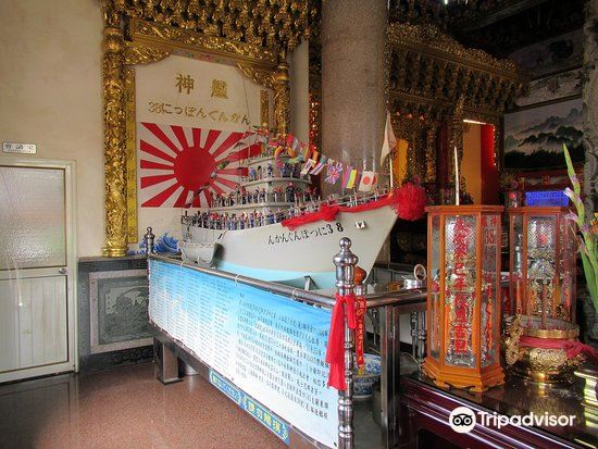 Hongmaogang Bao'an Temple2