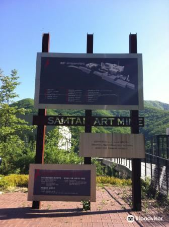 SAMTAN ART MINE3