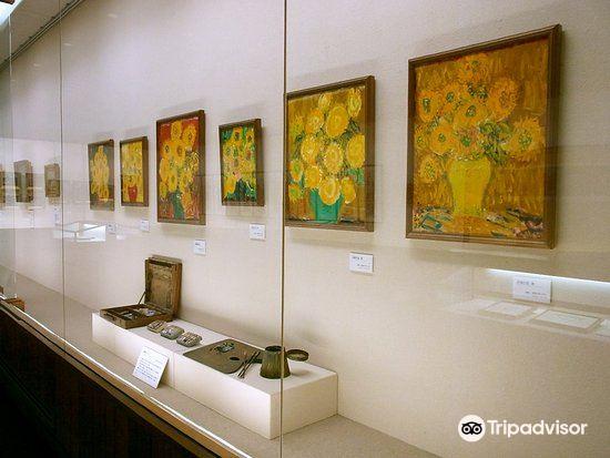 Munakata Shiko Memorial of Art3