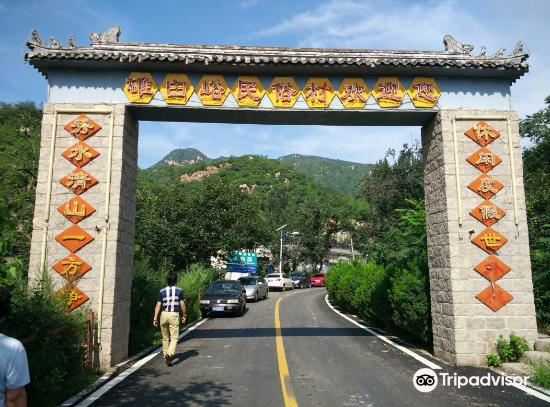 Changping Duijiuyu Natural Scenic Resort2