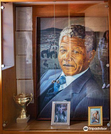 Nelson Mandela Former House2