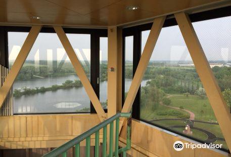 Fuki Observation Deck