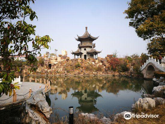 Huai'an Zoo1