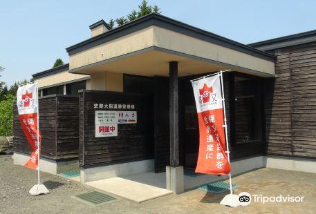 函館市大船遺跡埋蔵文化財展示館
