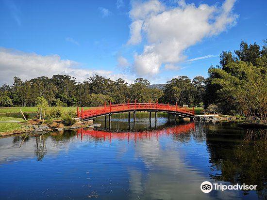 North Coast Regional Botanic Garden