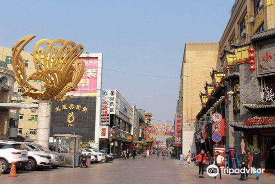 鳳凰美食街2