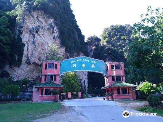 極樂寺和禪園渡假村1