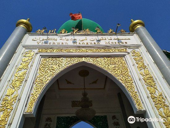 吳忠清真寺1