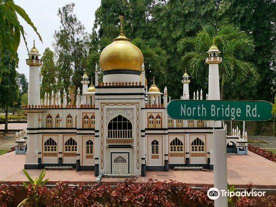 Taman Tamadun Islam1