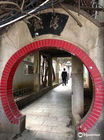 李四光紀念館1
