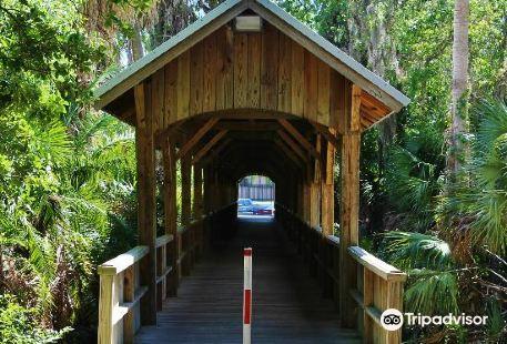 Florida Tech Botanical Garden