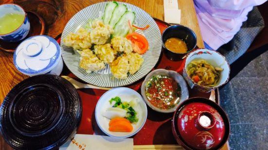 Seasonal Cuisine Nenrin