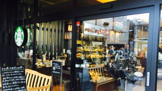 Starbucks Coffee Kamakura