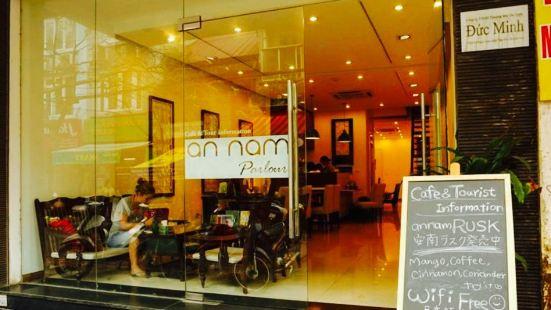 An Nam Parlour