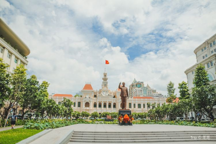 Ho Chi Minh City Hall2