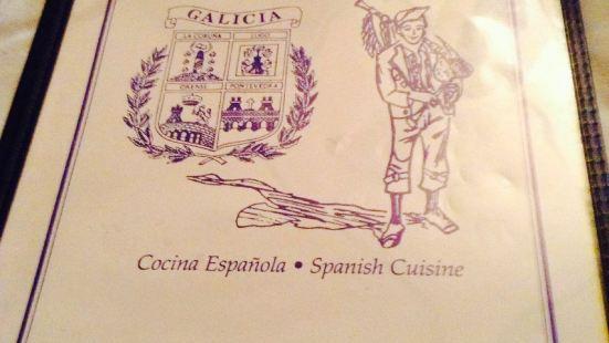 El Gallegazo Restaurant