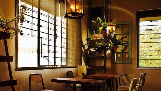 Bâng Khuâng Café