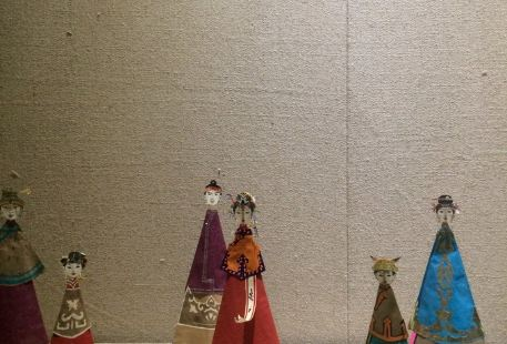 Elunchun Minzu Museum