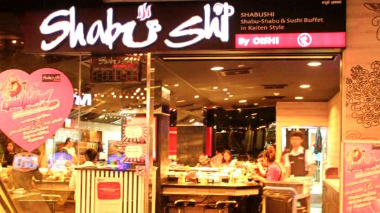 Shabushi日式自助火鍋(Central World店)