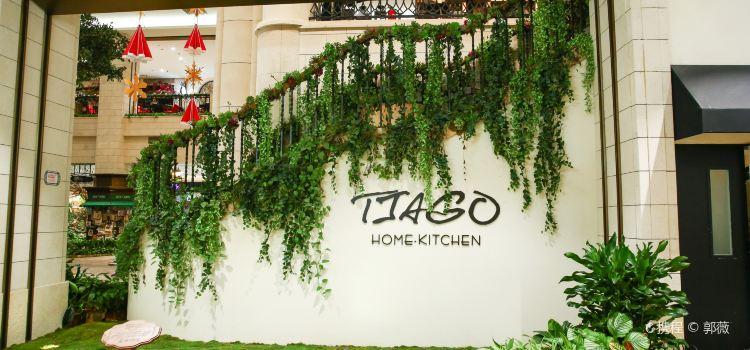 TIAGO HOME KITCHEN (Chaoyang Joy City)3