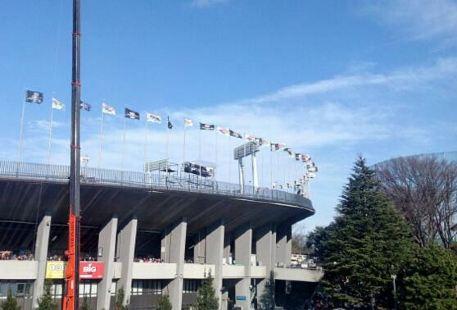 新國立競技場