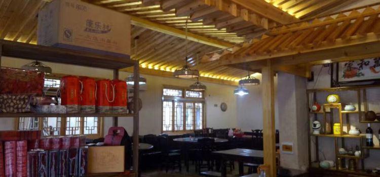溪魚鹽雞館2
