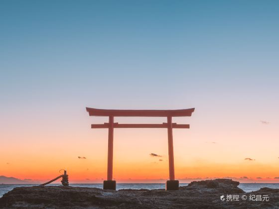 Shirahama Jinja Shrine
