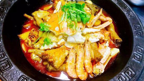 Chuanchuan Xiang 串串香