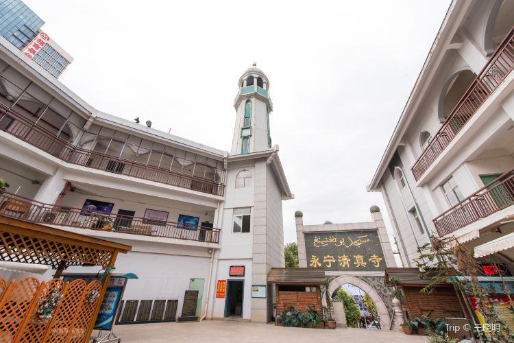 융닝 이슬람 사원