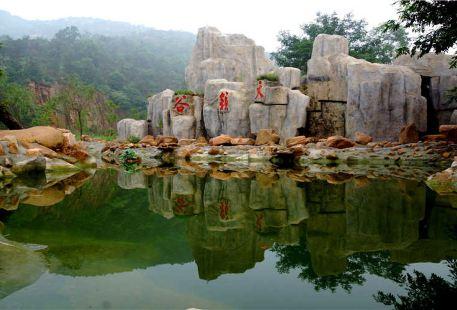 Tianlaida Canyon