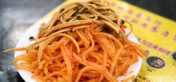 China Lanzhou Beef Noodle (Jiao Da Dong Road)2
