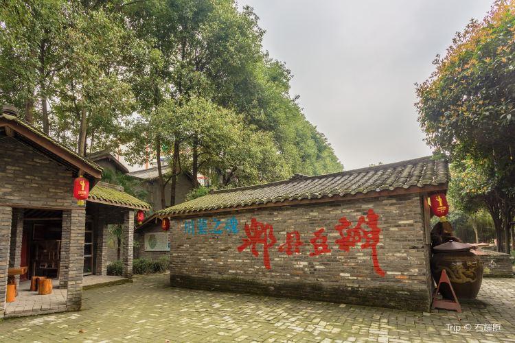 청두 음식 박물관2