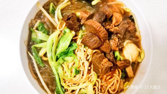 清真·綠柳居菜館(太平南路店)