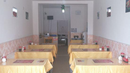 青禾拉麵館