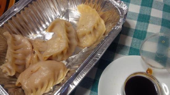 Da Hu - Chinese and Sushi take away