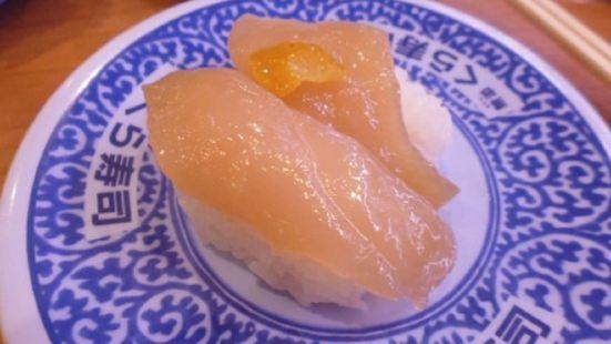 Muten Kura Sushi Tenroku Ekimae
