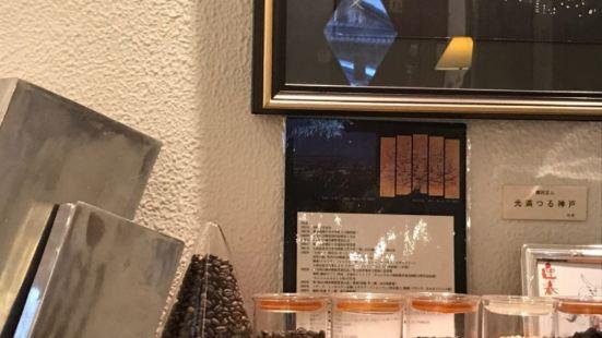 咖啡北野十番館