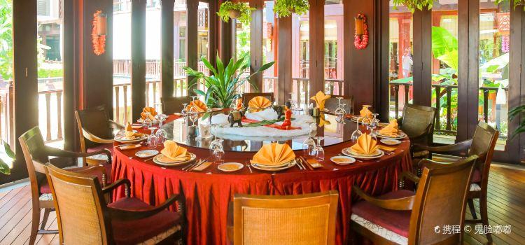 亞龍灣紅樹林度假酒店泰餐廳3