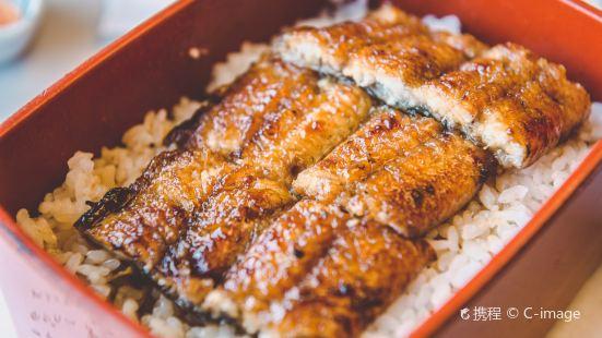 博多名代 吉塚鰻魚屋