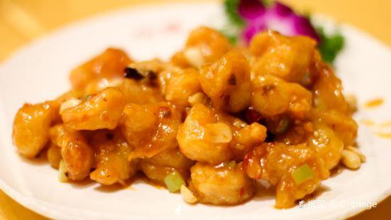 Fang Shan Restaurant ( Bei Hai Dian )