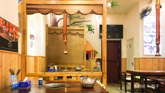 Shou Show Pao Ti Er Restaurant