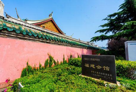 Yantai Tianhou Palace
