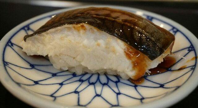 Jin Sushi3