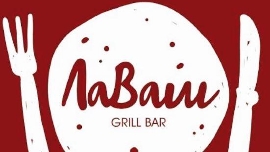 Grill-Bar LaVash