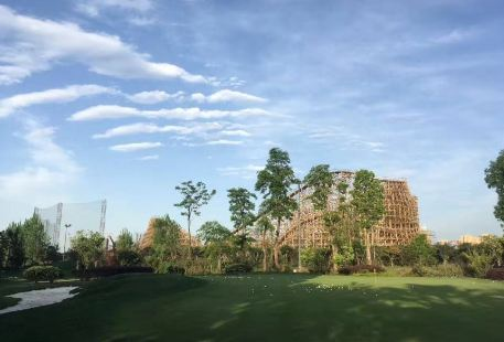 Overseas Chinese City Golf Club